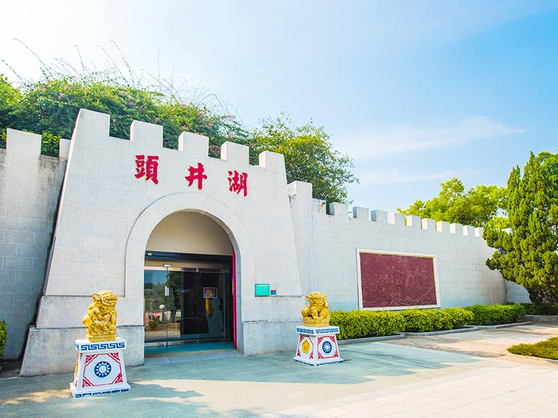 Hujingtou Battle Museum