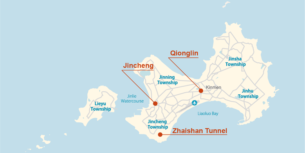 Jincheng, Zhaishan Tunnel and Qionglin