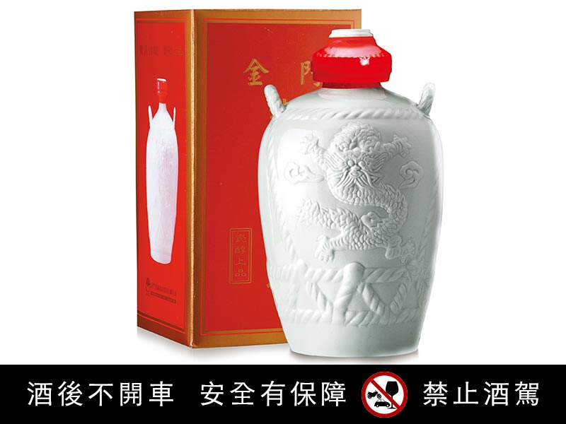 Kaoliang Liquor