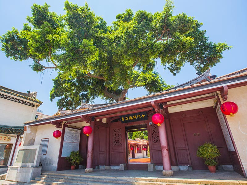 Kinmen Military Headquarters of Qing Dynasty