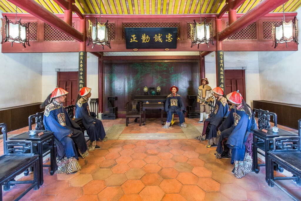 Military Headquarters of Qing Dynasty