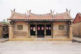Dongsi Cheng Family Ancestral Shrine