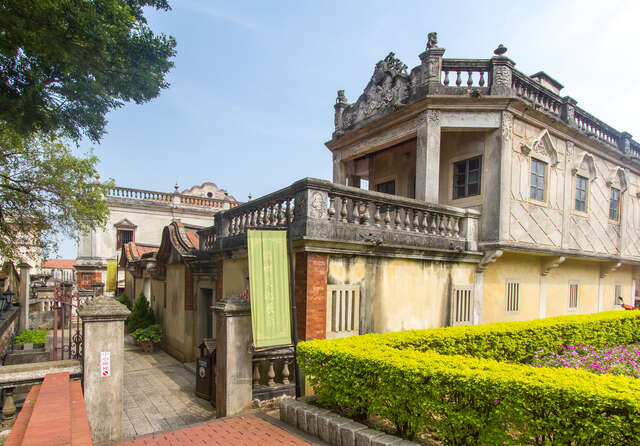 Overseas Chinese Culture Museum