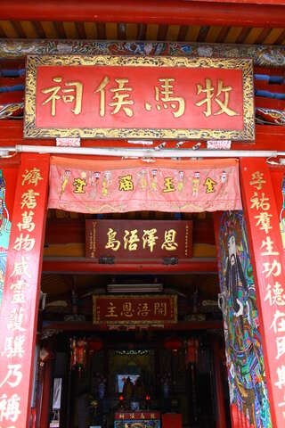 Marquis of Horse Pasturage Shrine in Mount Fenglien