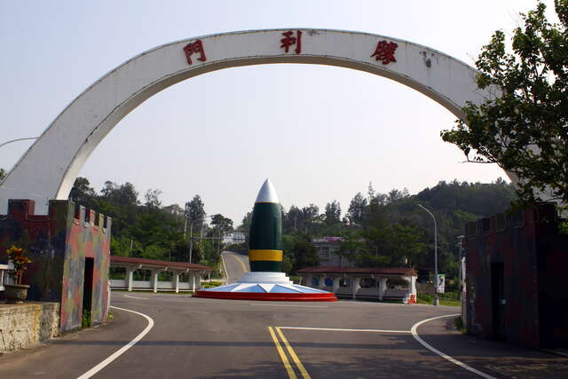 The Victory Gate