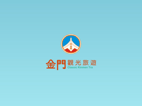 Kinmen Ceramic Factory