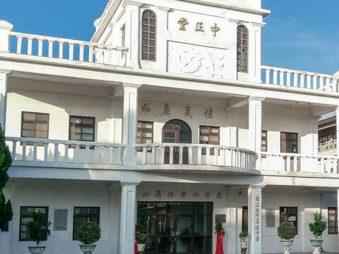 Jhongjheng Hall at Kinmen High School