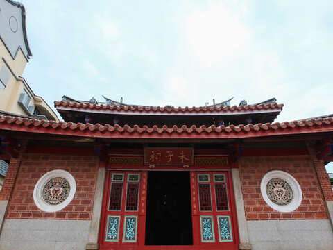 Kinmen Zhu Zi Shrine
